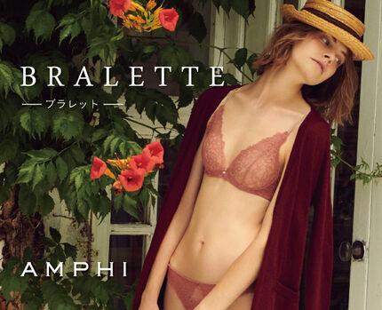 【NEW】ブラレット