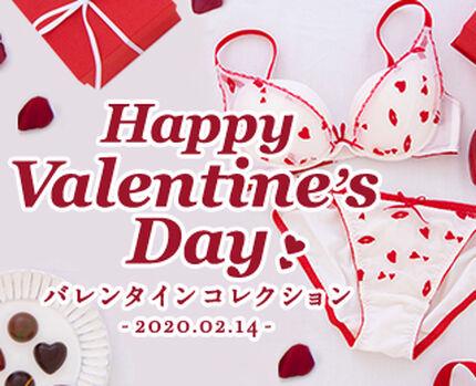 【特集】バレンタインコレクション