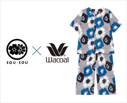 【注目】ワコールパジャマ&ルームウェア