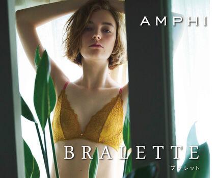 ブラレット-BRALETTE-