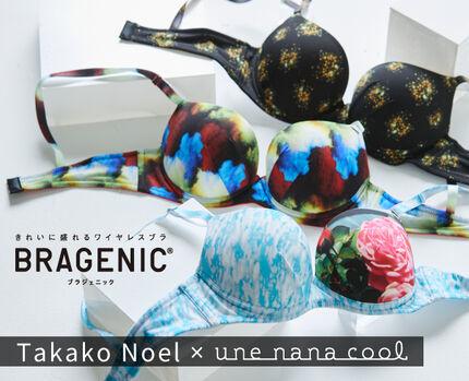 【新作】BRAGENIC  Takako Noel×une nana cool