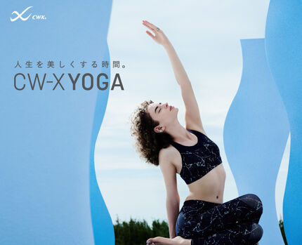 CW-XYOGA