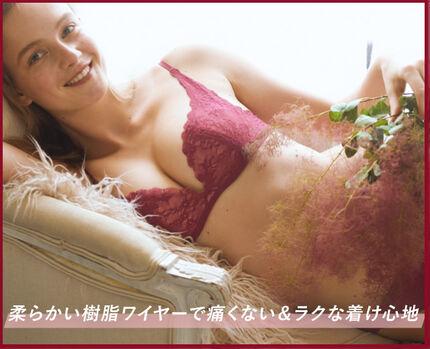 【人気】楽なブラ