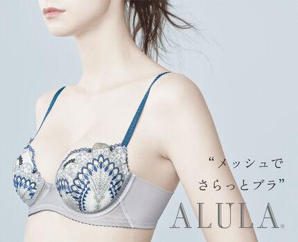 【新作】アルラ