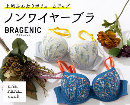 【新作】BRAGENIC COTTON
