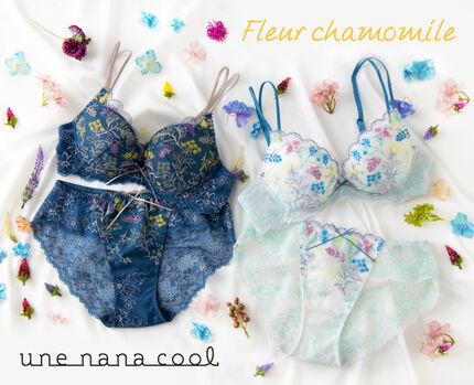 【新作】Fleur chamomile