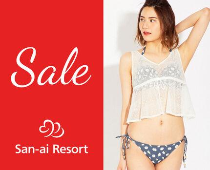 【San-ai Resort】
