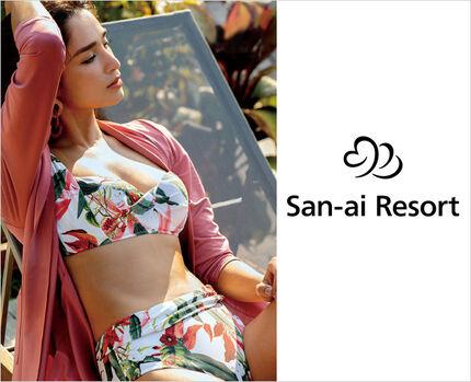 【新作】San-ai Resort