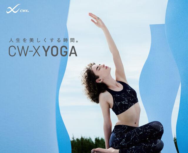 CW-X YOGA