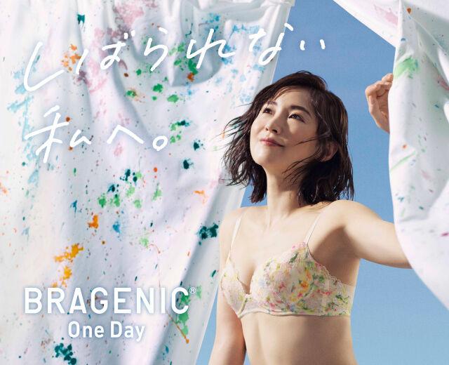 【NEW】BRAGENICシリーズ