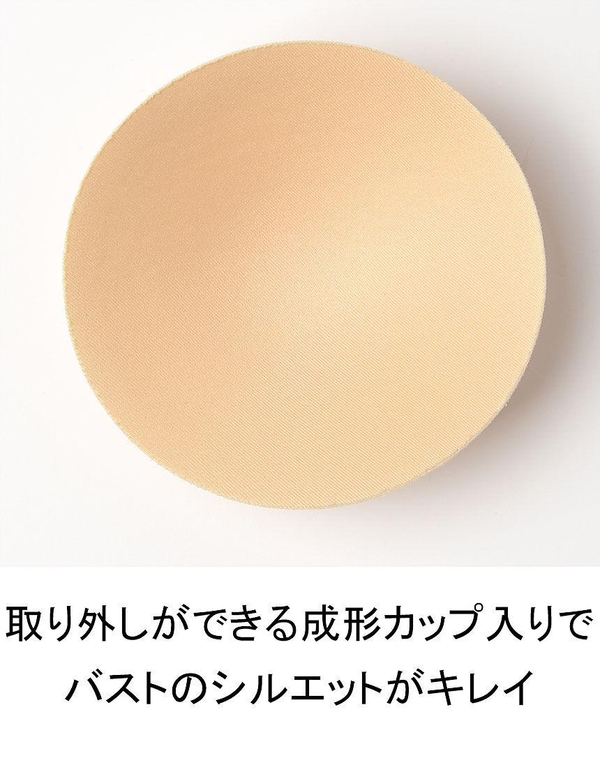 産前・産後兼用カップ付きキャミソール, , hi-res