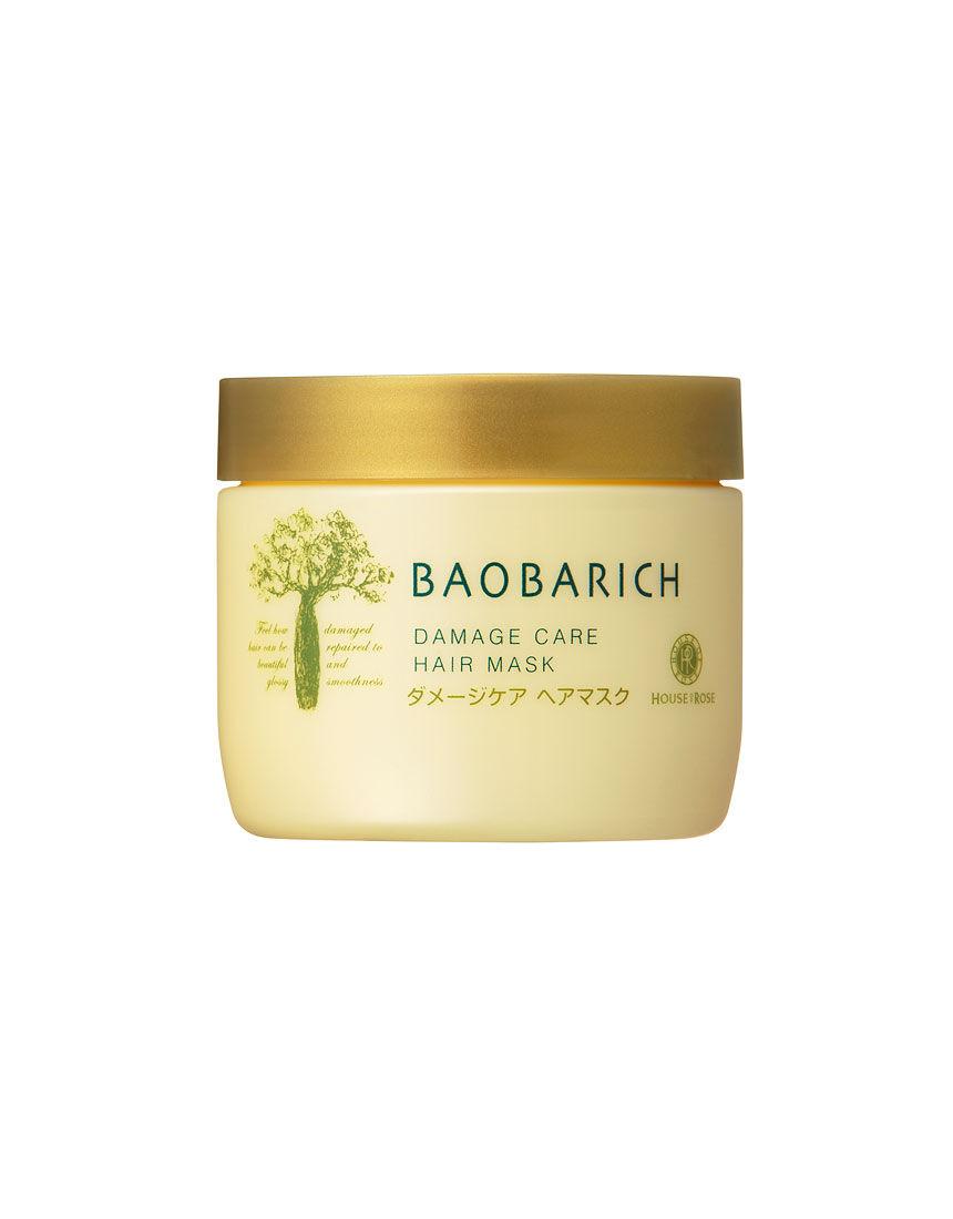 【7/31までの特別価格】 バオバリッチ ダメージケア ヘアマスク