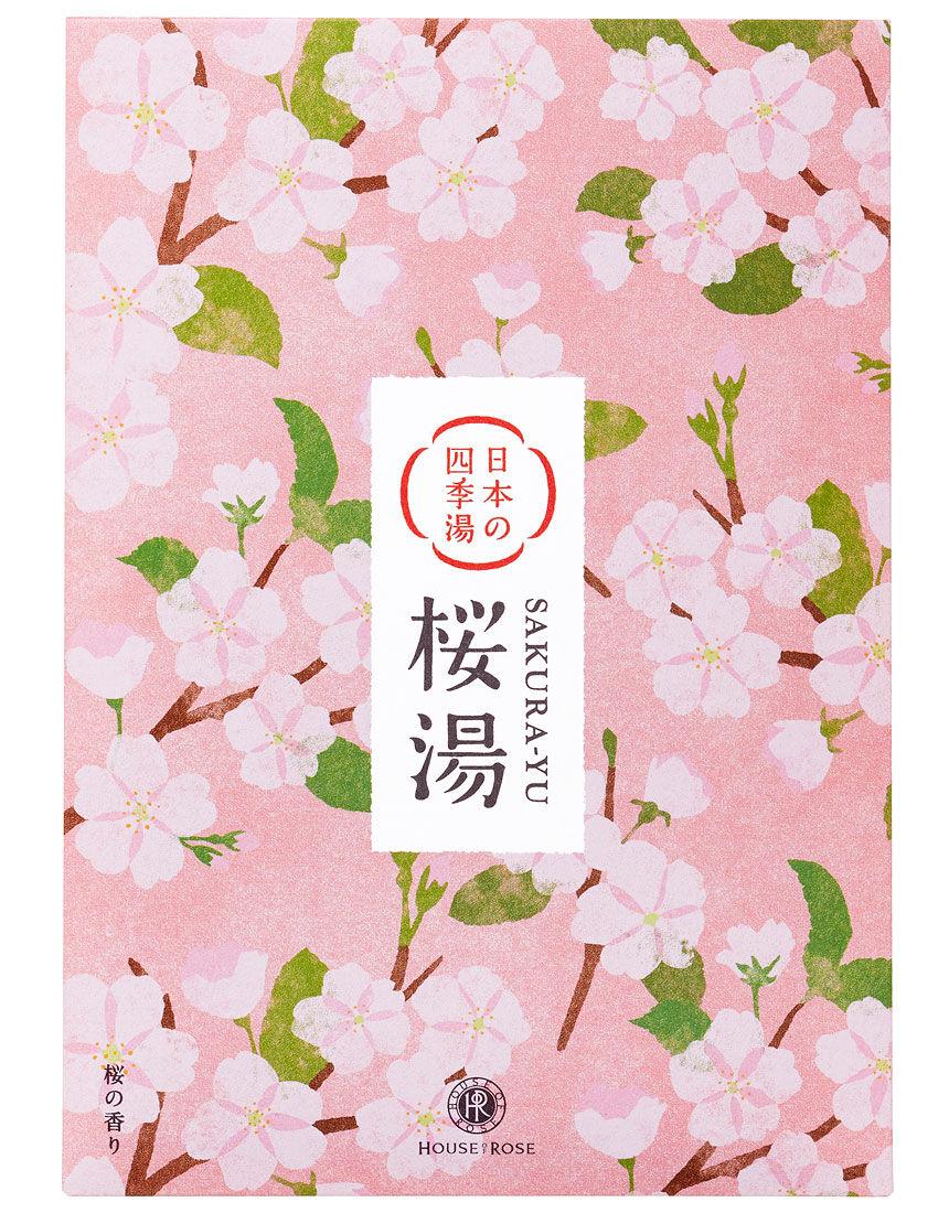 日本の四季湯 桜の香り バス・ボディケア