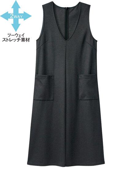 カットソージャンパースカート, , main