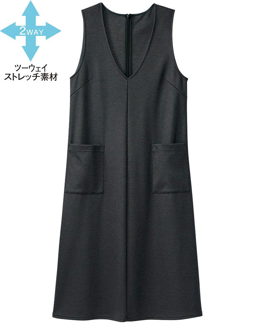 カットソージャンパースカート, , hi-res