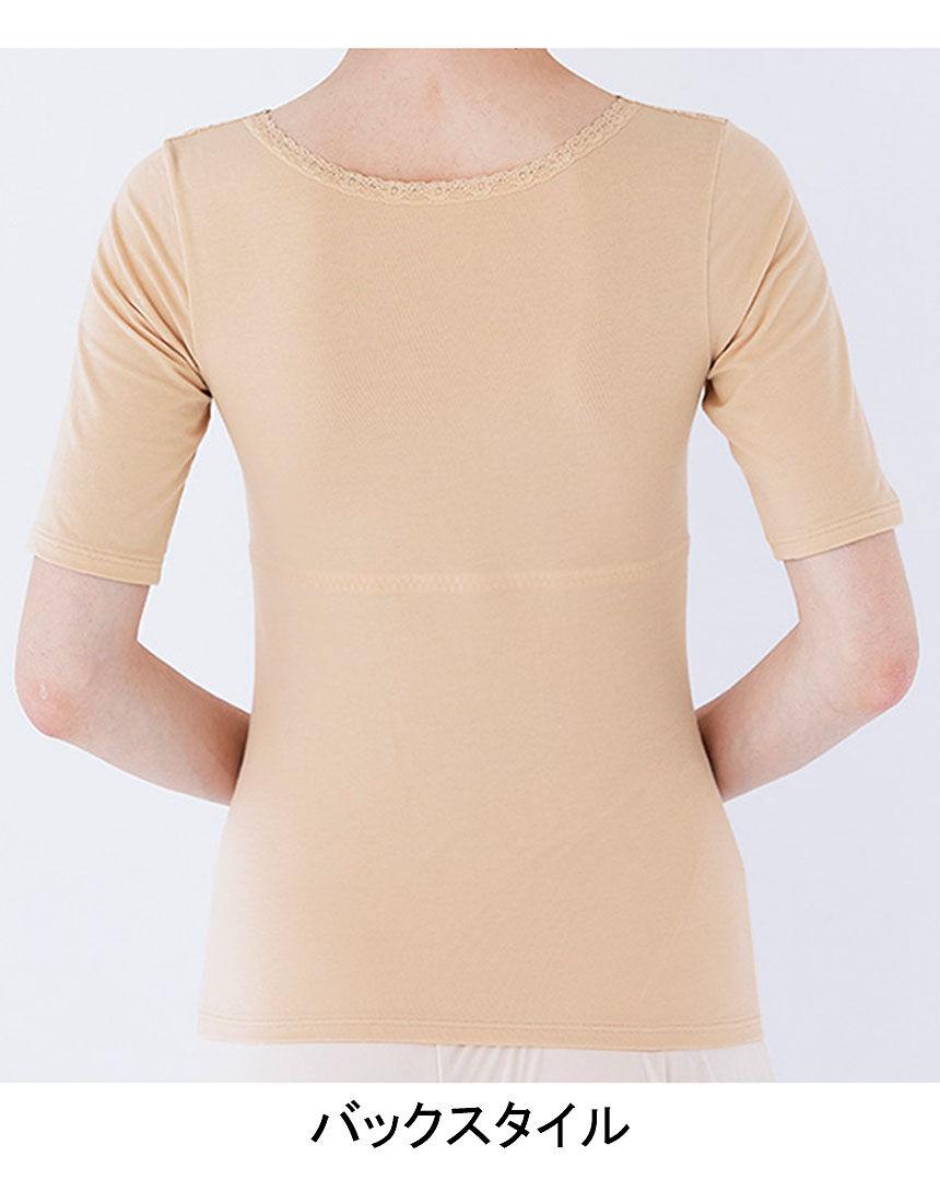 綿混5分袖カップ付, , hi-res