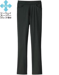 【ストレッチ】 吸汗速乾パンツ