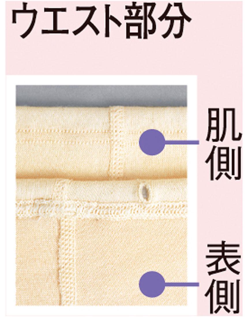 上ばきパンツ(セミロング丈), , hi-res