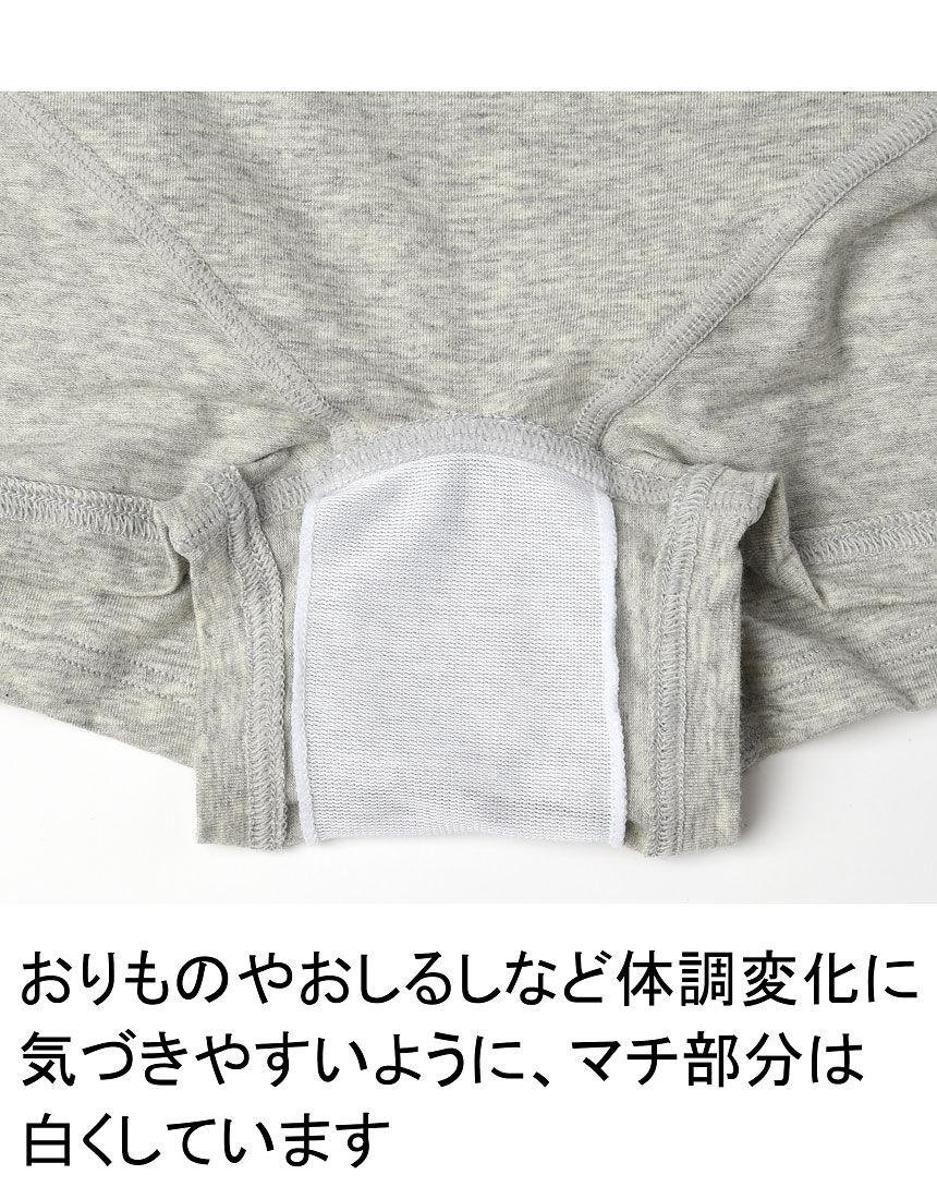 産前用ボトム, , hi-res