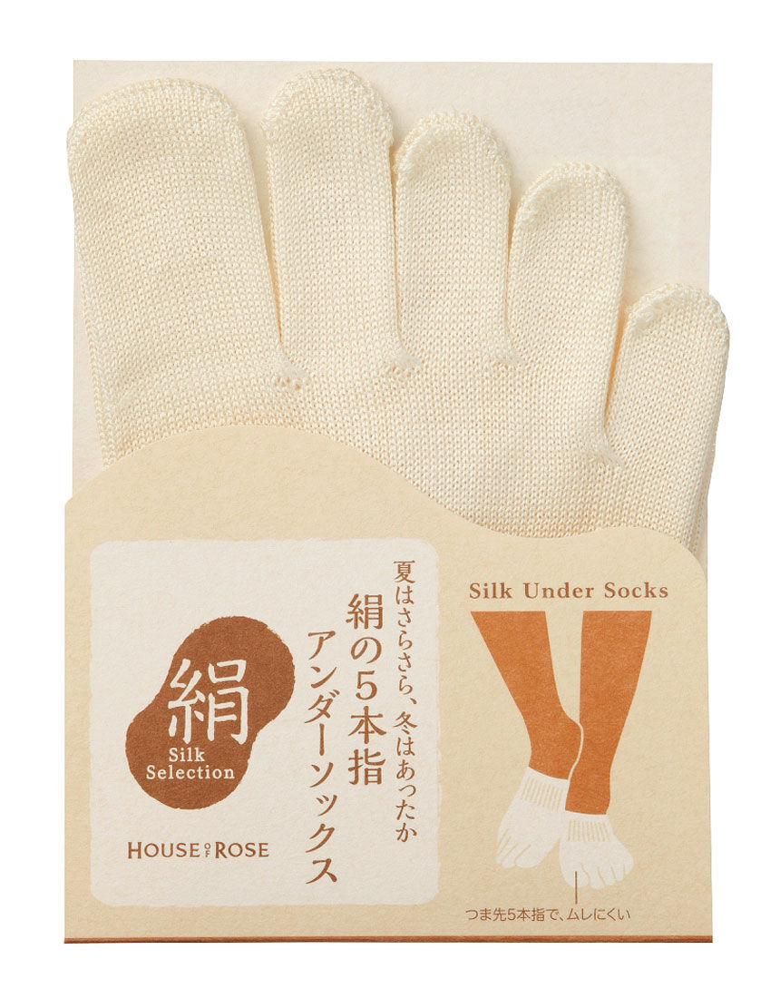 【7/31までの特別価格】 絹の5本指アンダーソックス