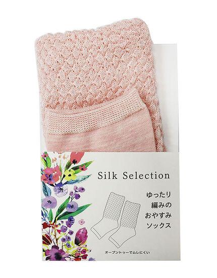 ゆったり編みのおやすみソックス, , main