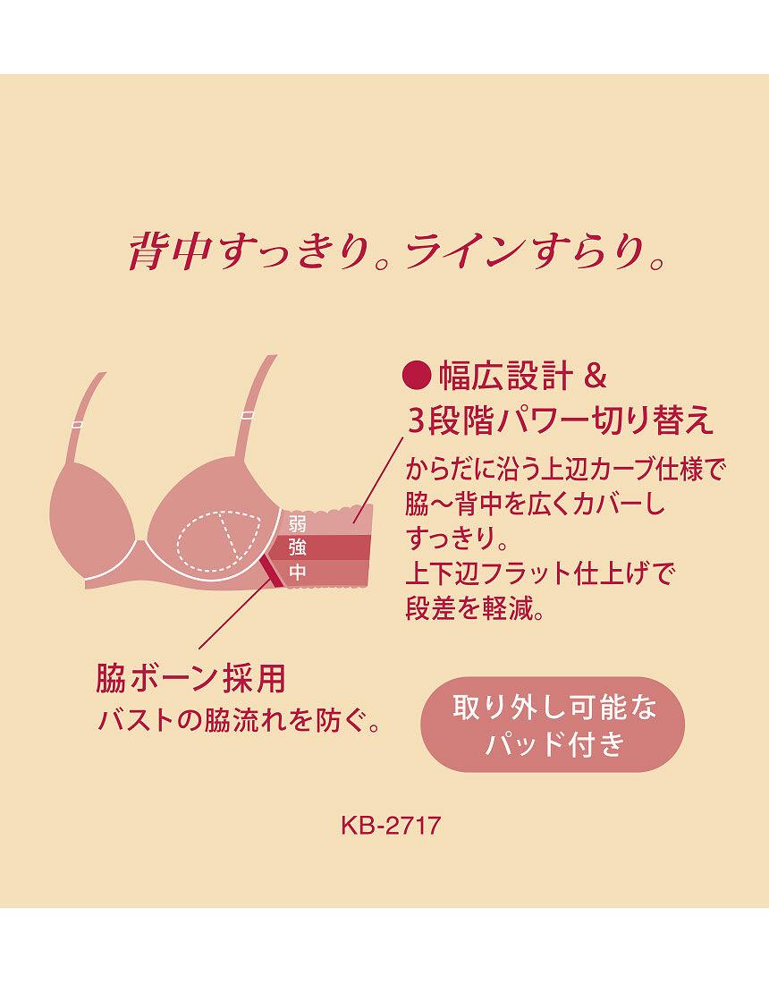 3/4カップブラ, , hi-res