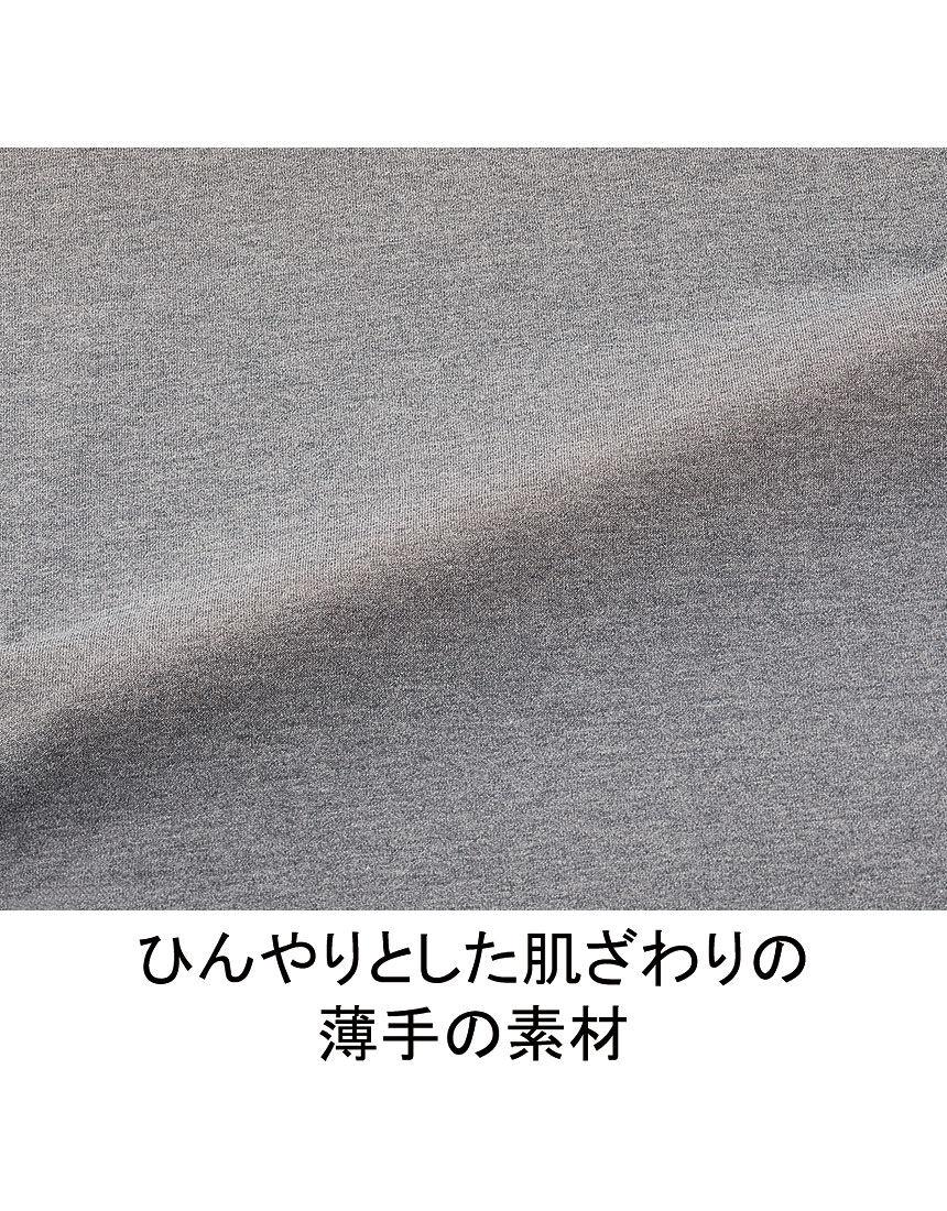 ひんやりUVパーカ(男性用), , hi-res