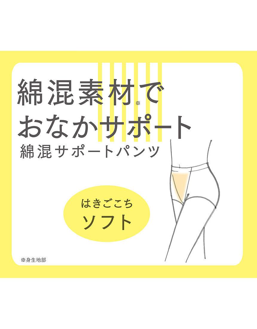 綿混サポートパンツ(ショート), , hi-res