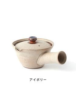 【歴史ある信楽焼】茶こし不要の「絞り方式」 急須
