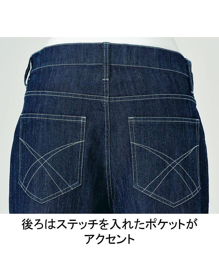 ひんやりデニム(男性用), , hi-res