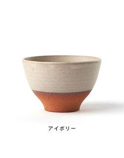 【歴史ある信楽焼】〜趣を感じる素朴であたたかな土感〜 茶碗