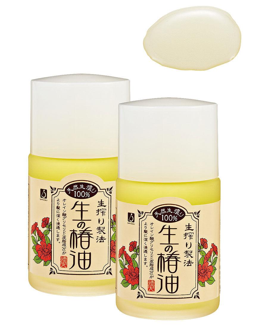 【2個組】 生の椿油2個組