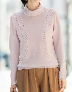 デザインタートルセーター