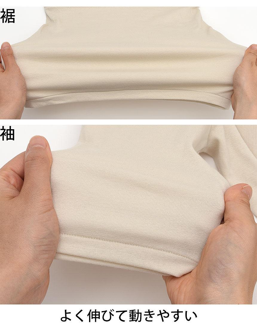 カップ付き5分袖, , hi-res