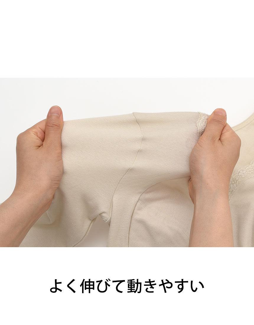 カップ付き8分袖, , hi-res