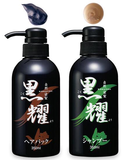 黒耀シャンプー&ヘアパックQS, , main