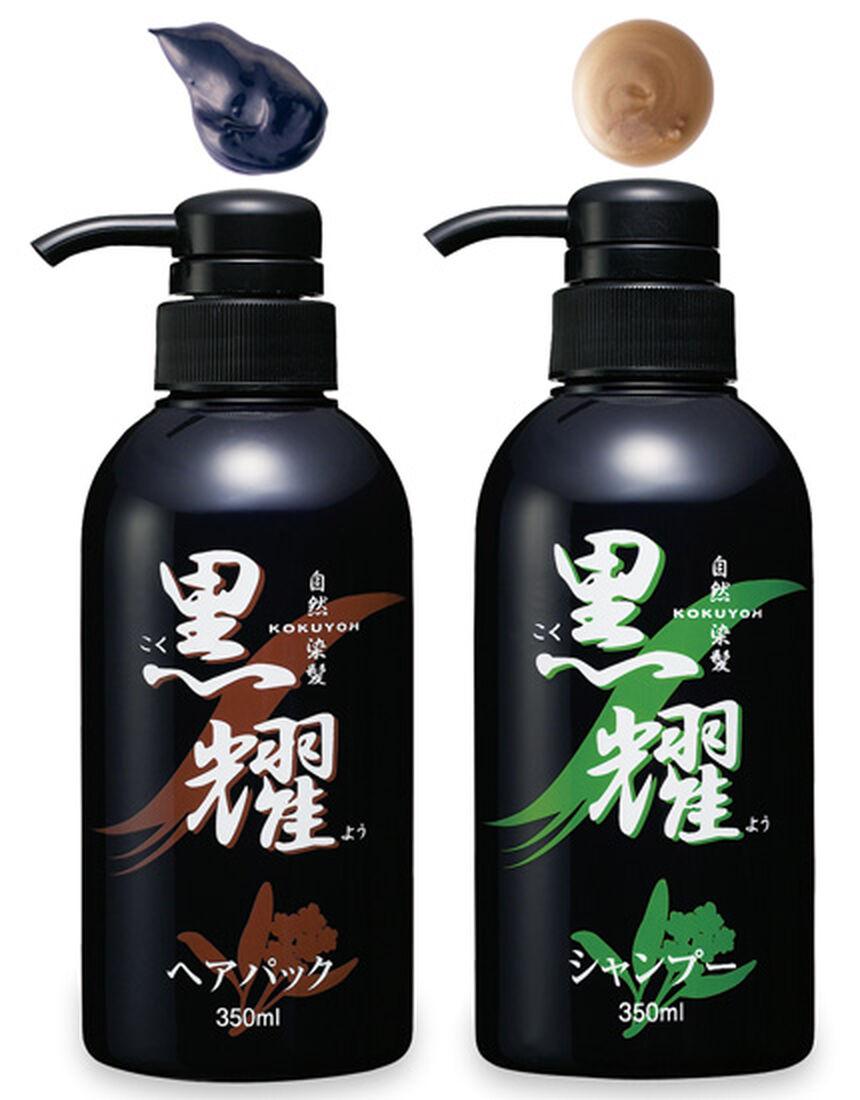 黒耀シャンプー&ヘアパックQS, , hi-res