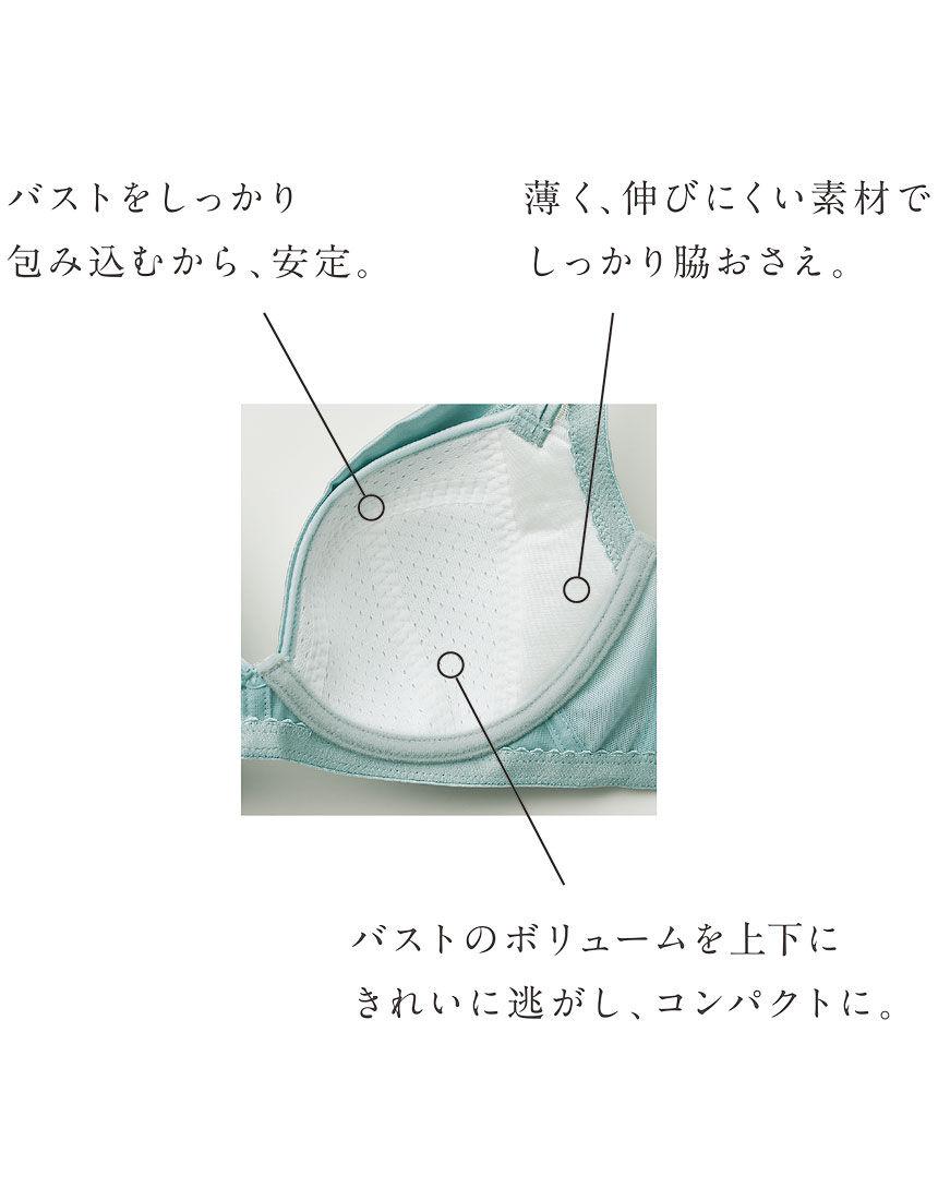 4/5カップブラ, , hi-res
