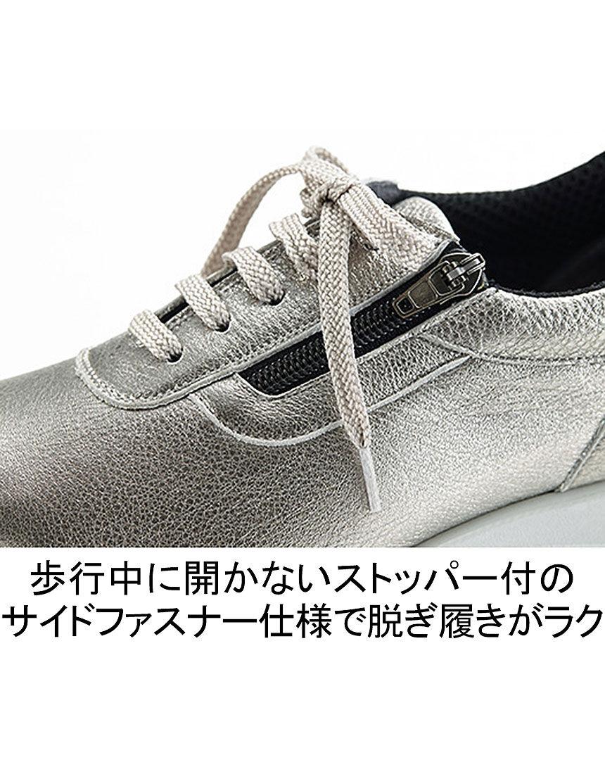 サイドファスナー牛革シューズ4E, , hi-res