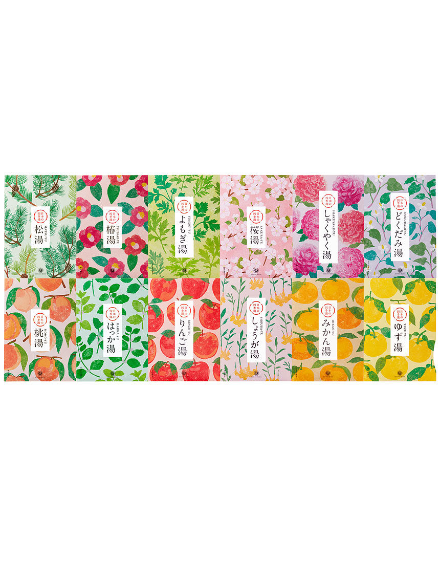 日本の四季湯 りんごの香り, , hi-res