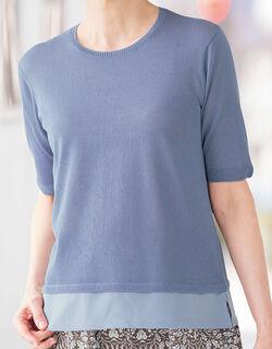 裾切替セーター