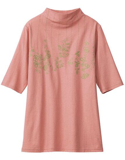 ひんやりボトルネックTシャツ, , main