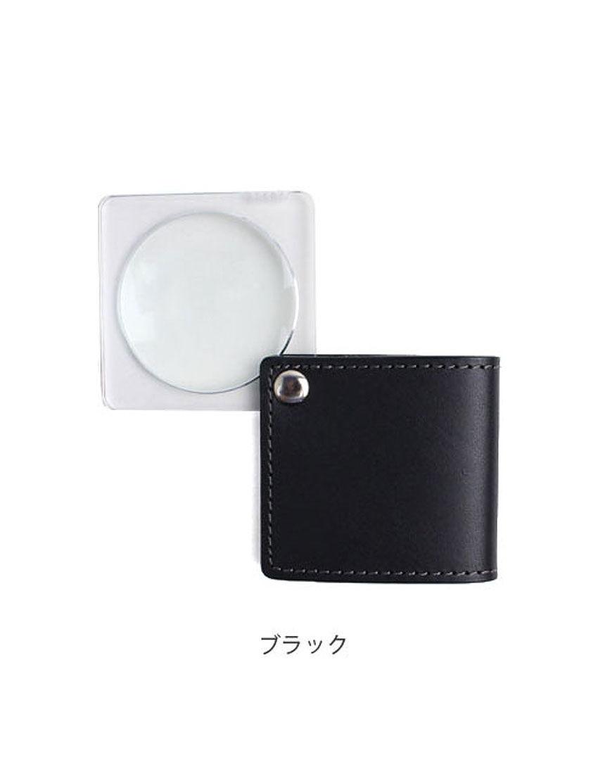 【上質なイタリアンオイルドレザー】 ポケットルーペ