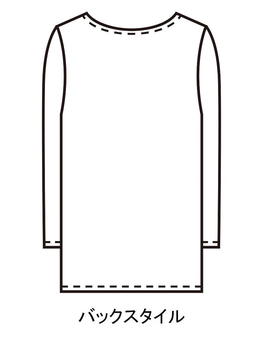 綿肌着8分袖2枚組, , hi-res