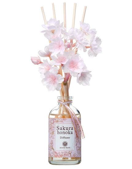 桜ほの香 ディフューザーN, , main