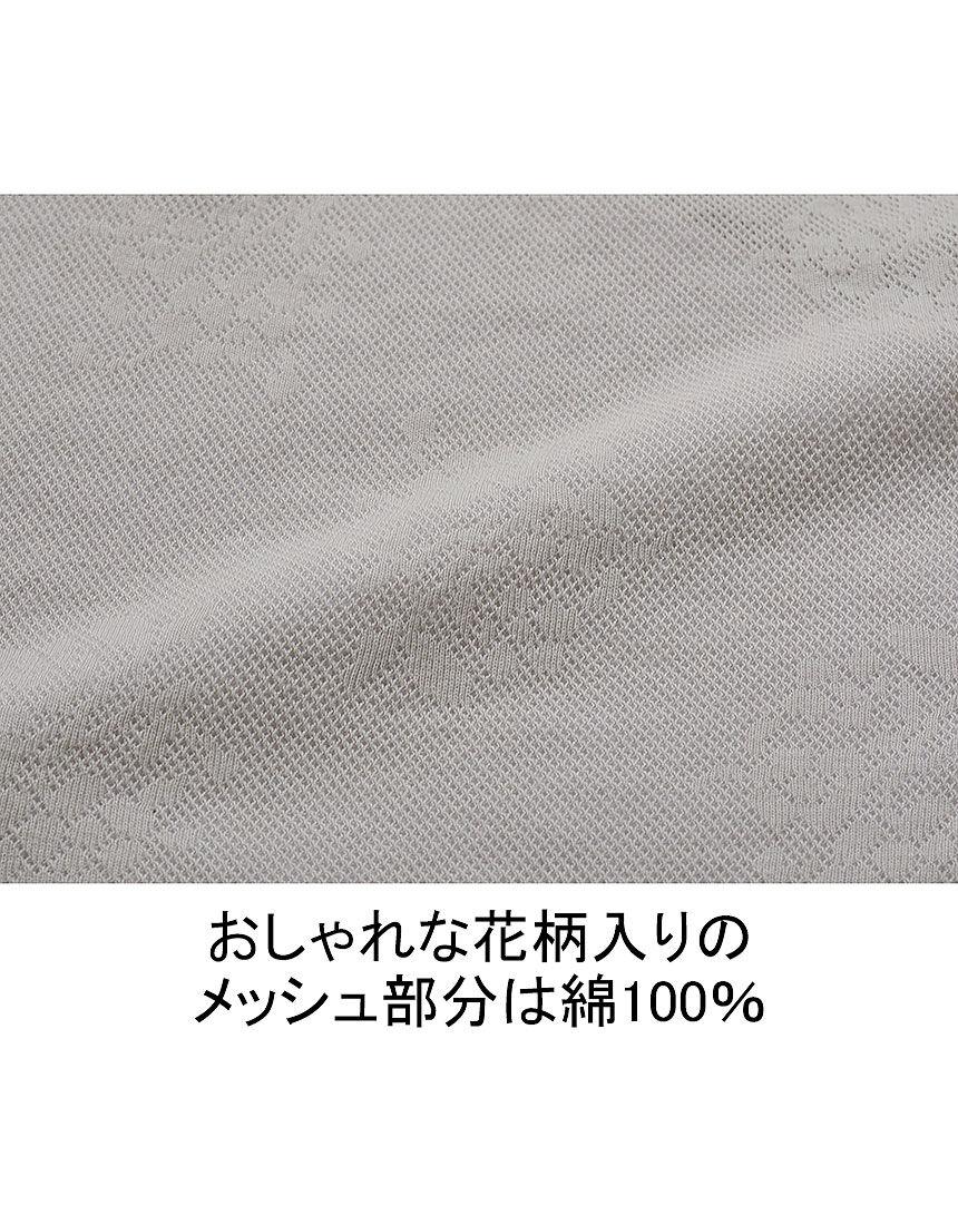 柄メッシュカップ付き3分袖トップス, , hi-res