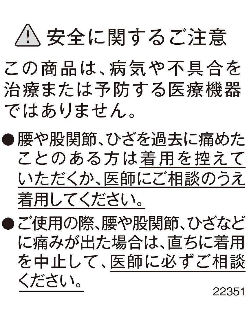 ガードル(ひざ下丈), , hi-res