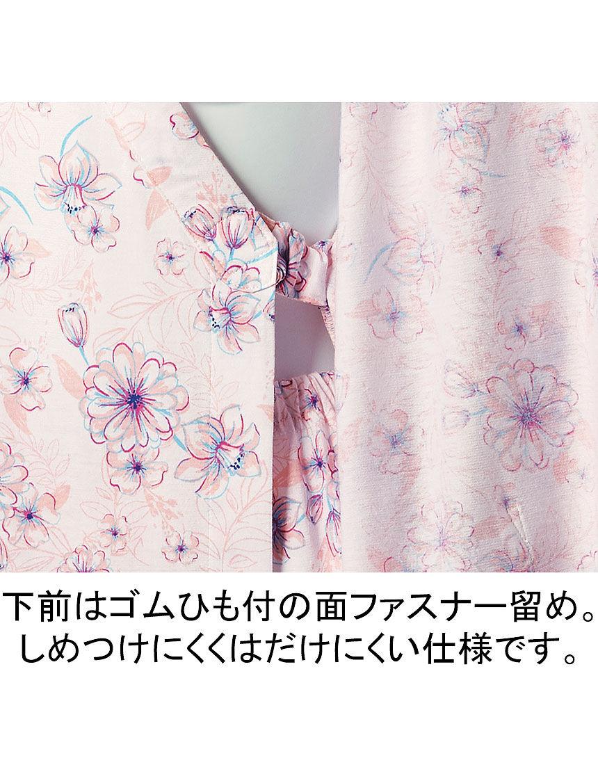 綿のさわやかきもの風パジャマ, , hi-res