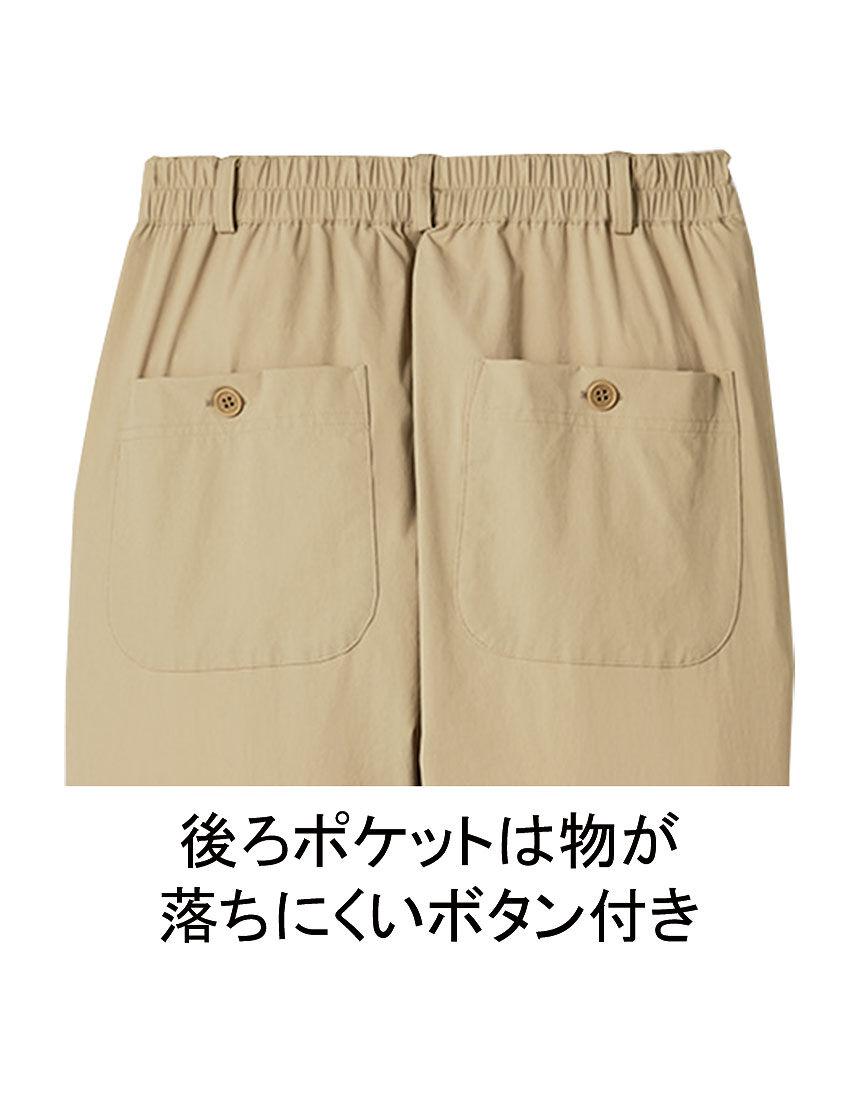 ひんやりイージーパンツ(男性用), , hi-res