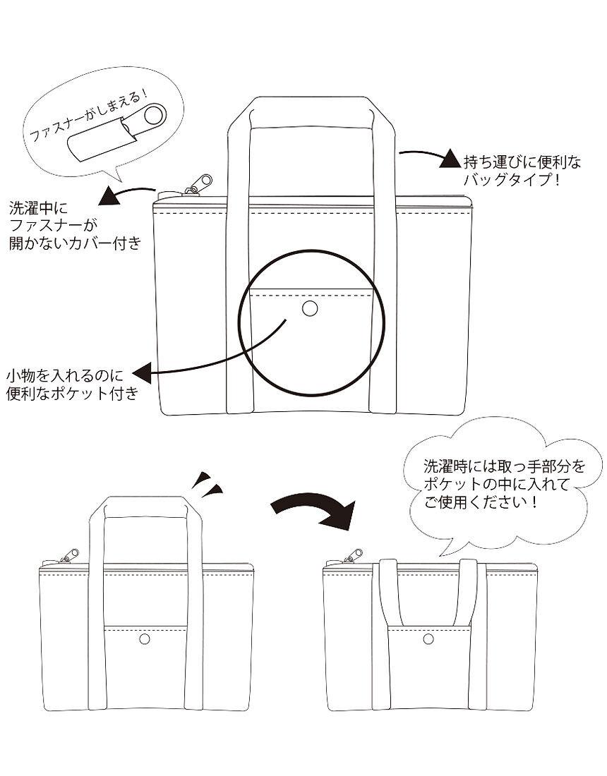 洗濯ネット, , hi-res